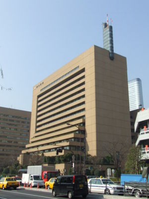 300px-Asahi_Shimbun_Tokyo_Head_Office.jpg