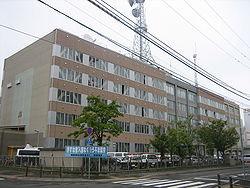 250px-Kushiro_Police_Station.jpg
