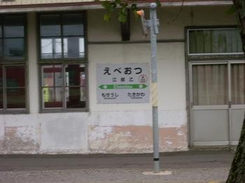 DSCI0868.JPG