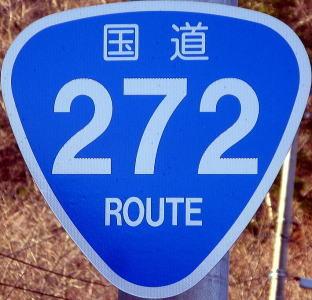 kokudo_27211.jpg