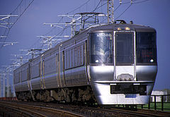 240px-JRH-785-super-white-arrow.jpg