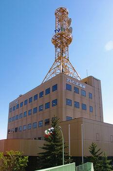 800px-TVH_Sapporo_HQ_20070601-001.jpg