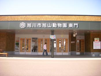 DSCI0007.JPG