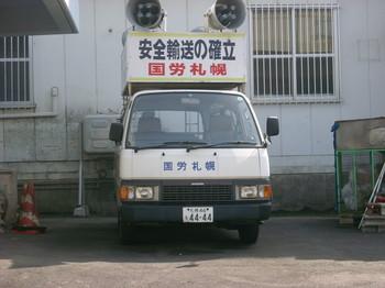 DSCI0161.JPG