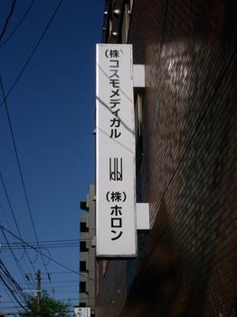 DSCI0211.JPG