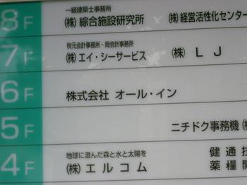 DSCI0509.JPG