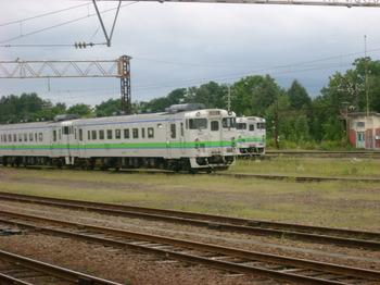 DSCI0867.JPG
