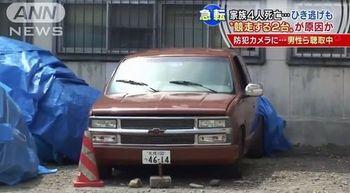 押収されたシボレー札幌ナンバー.jpg