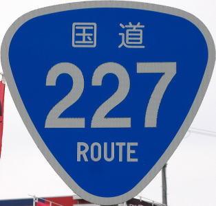 kokudo_22711.jpg
