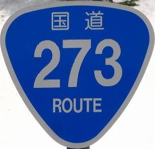 kokudo_27311.jpg