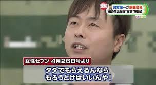 koumoto.png