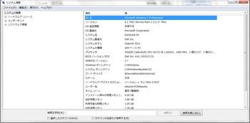 msinfo32.jpg